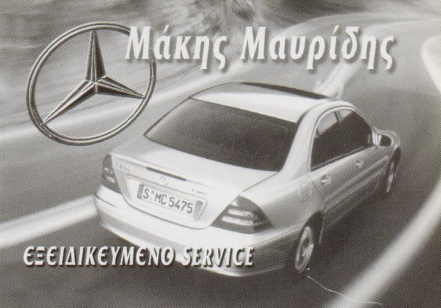 Service mercedes mercedes smart for Mercedes benz b5 service